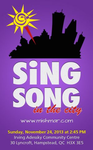 sing-song-city